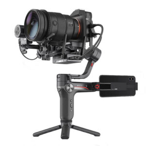 Zhiyun-Tech WEEBILL-S Image Transmission Pro Package